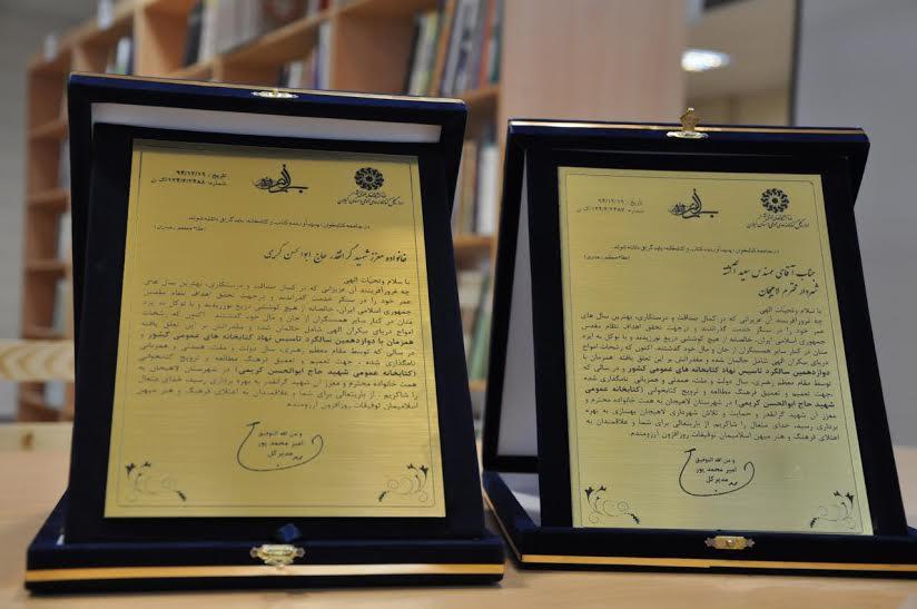 کتابخانه عمومی شهید کریمی- لاهیجان (۳)