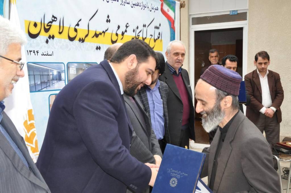 کتابخانه عمومی شهید کریمی- لاهیجان (۴)