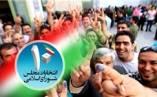 نتیجه دور دوم انتخابات مجلس شورای اسلامی در گیلان