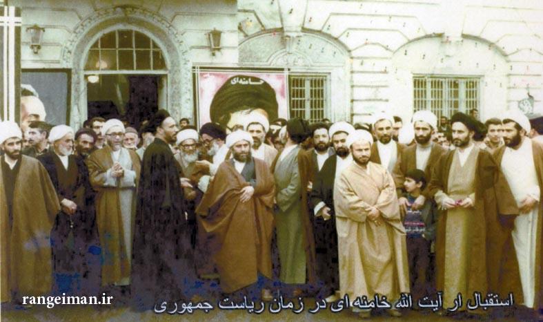 ۳۴استقبال روحانیون رشت از آیت الله خامنه ای- سال ۱۳۶۴
