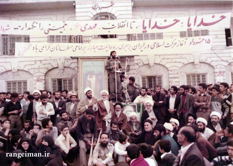 ۳۶آیت الله حجتی در یکی از مراسم های انقلاب- شهرداری رشت (۴۹) مراسم ۱۵ خرداد در شهرداری رشت- آیات امینیان، احسانبخش و حجتی در عکس دیده می شوند