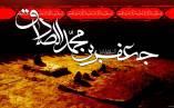 رازی که جز پس از ظهور، آشکار نمیشود/ امام صادق و تعلیم دعای غریق در عصر غیبت