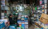 مخالفت کتابفروشان رشت با برپایی نمایشگاه استانی کتاب در مهرماه