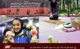 کیمیا علیزاده مدالش را به شهید گمنام ۱۸ ساله تقدیم کرد + عکس