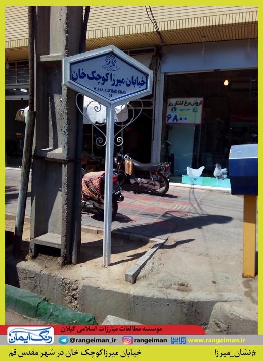 عکاسی#نشان-میرزا ۳