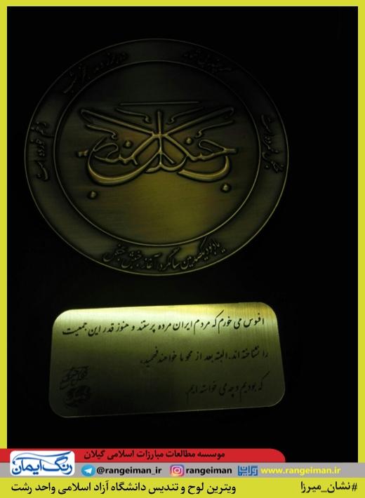 عکاسی#نشان-میرزا ۸
