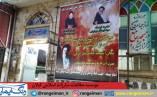 تصاویر مراسم سالگرد ایت الله پیشوایی در انزلی