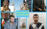 تقدیر از برگزیدگان فراخوان عکاسی #نشان_میرزا
