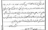 مبارزان گیلانی فداییان اسلام بعد از شهادت نواب صفوی چه کردند؟