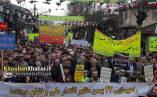 تصاویر حضور مردم خشکبیجار در جشن چهل سالگی انقلاب اسلامی