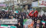 تصاویر حضور مردم لنگرود در جشن چهل سالگی انقلاب اسلامی