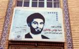 سید یونس رودباری، شهید پیشتاز انقلاب اسلامی+ تصاویر