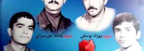 تصویر دستخط مقام معظم رهبری در قرآن اهدایی به خانواده شهیدان یوسفی