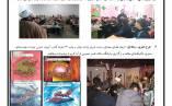 گزارشی کوتاه از فعالیتهای موسسه یاران سبز موعود در گیلان